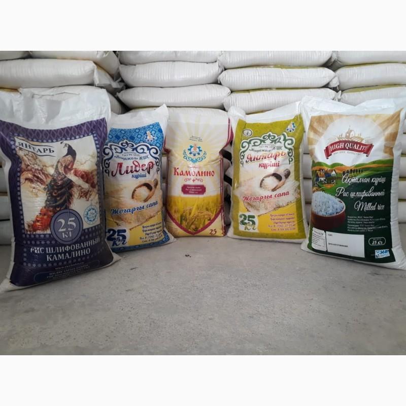 Фото 3. Казахстанский рис шлифованный