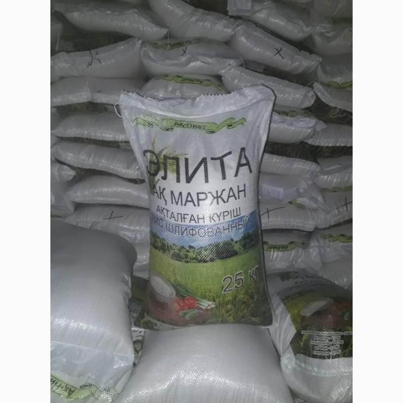 Фото 4. Казахстанский рис шлифованный