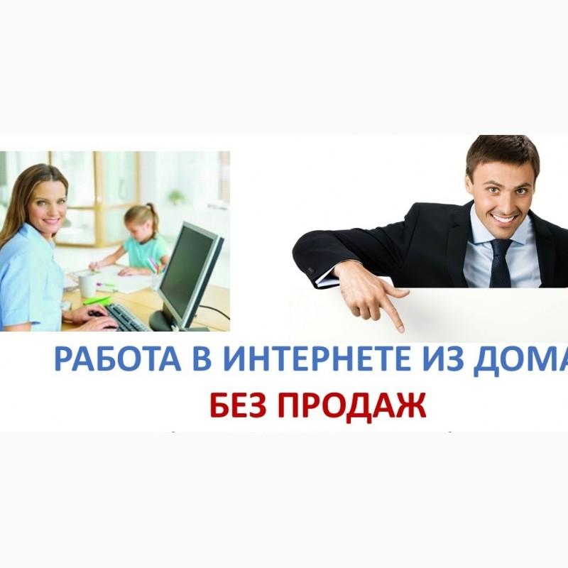 Рекрутер удаленная работа москва удаленная работа веб-аналитик