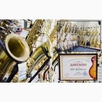 Магазин саксофонов и духовых инструментов - 3 дня домашний тест, Москва