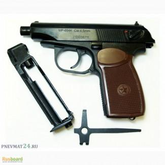 Пистолет пневматический МР-654К БАЙКАЛ 28 серии