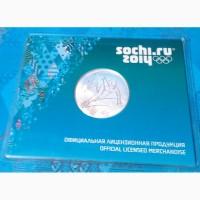 Продам коллекцию серебряных медалей СОЧИ-2014