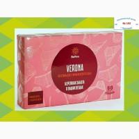 Greenway – Пластины для стирки женского белья BioTrim VERONA