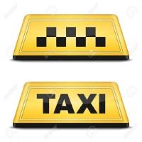 Такси города Актау и по Мангистауской области, Аэропорт-город-Аэропорт