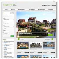 Готовый сайт Агентство недвижимости в аренду
