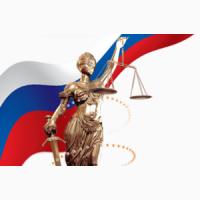 Адвокатская консультация Красногвардейского района СПБ
