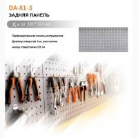 DA-81-3 Задняя панель