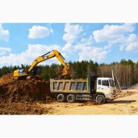 Вывоз грунта в Спб и Ленинградской области