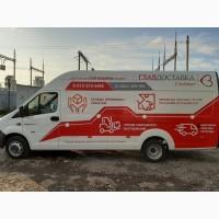 Предлагаю услуги грузоперевозок автомобилем ГАЗель – Соболь