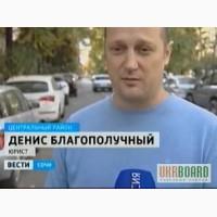 Наследство в абхазии спор граждан россии и украины