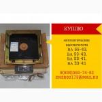 Покупаем выключатели АВ2М4, АВ2М10, АВ2М15, АВ2М20