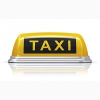 Такси города Актау, Такси в городе Актау, Такси в Актау, Такси Актау