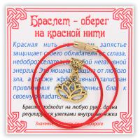 Красная нить и браслеты оптом от производителя