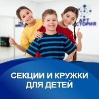 Танцы для детей в Краснодаре! Новый набор