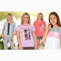 Комплекты и костюмы женские для дома и отдыха недорого
