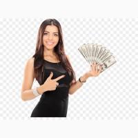 Предложение для тех, кто нуждается в деньгах