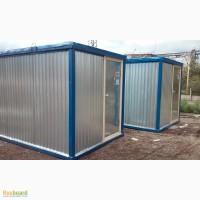 Блок контейнер большой (производитель)