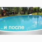 Жидкий хлор для бассейнов