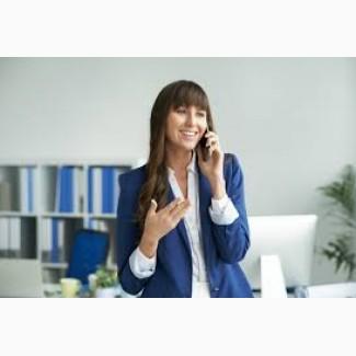 Ищем исполнительного сотрудника на должность Ассистент Администратора