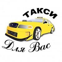 Такси в Актау, и по Мангистауской обл, Бекет ата, Жанаозен, Аэропорт, Тасбулат