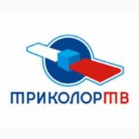 Установка, обмен и ремонт Триколор на даче в Щёлковском районе