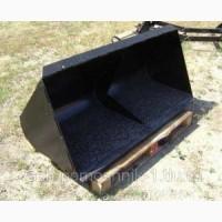 Ковш увеличенный 0, 7 куб. м. погрузчика МТЗ коммунальный ПФС-0, 75