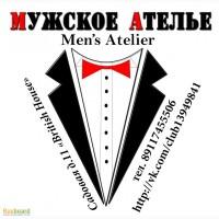 Индвдуальный пошив мужской одежды
