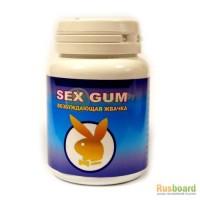 Купить Sex Gum - возбуждающая жвачка (Секс Гум) оптом от 10 шт