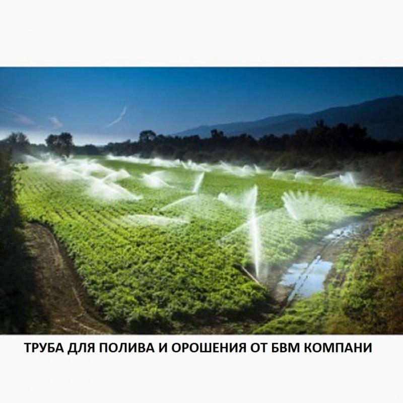 Фото 2. Сборный трубопровод для полива ПМТ-150, ПМТП-150