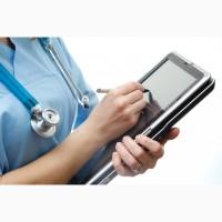 Купить : Услуги медицины - диагностика и лечение