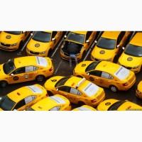 Такси olnline