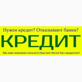 Автокредиты в банках Ульяновска, взять машину в кредит в