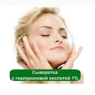 Сыворотка для лица - купить сыворотку для лица