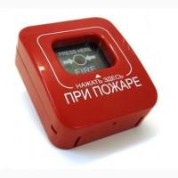 Пожарная и охранная сигнализации. Видеонаблюдение. Контроль доступа. Проектирова