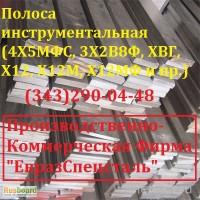 Полоса сталь У10А