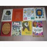Детская литература 60-70 годов