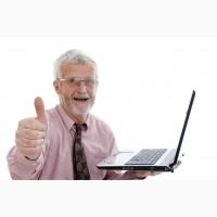 Заработок в интернете официально
