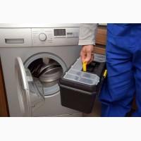 100% Ремонт стиральных машин