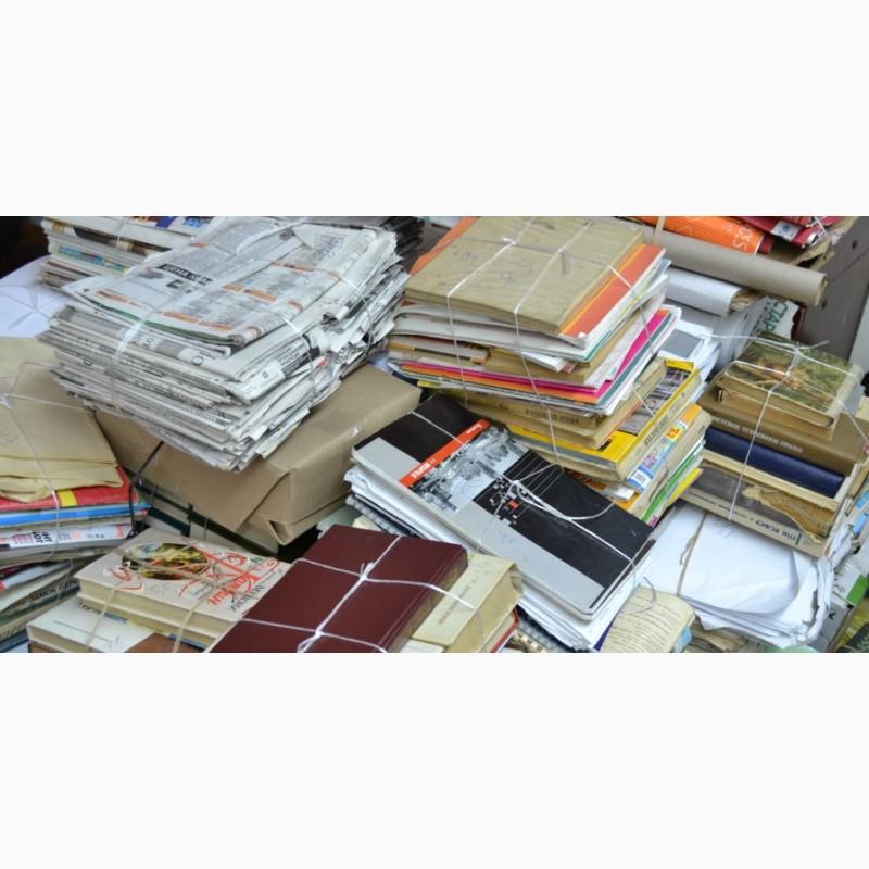 Где сдать макулатуру в калуге утилизация картона и бумаги в краснодарском крае и адыгее