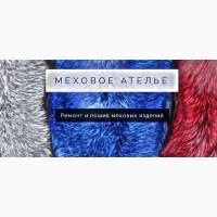 Эксклюзивные и качественные шапки из меха в ателье «Аксессуар Фур»