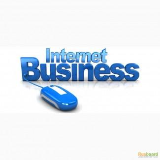 Бизнес в сети мега рубль