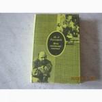 Воспоминания о Л.Н.Толстом его детей