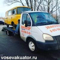 Эвакуатор 24, г. Воскресенск