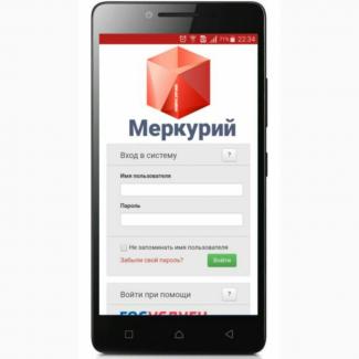 Мобильное Приложение Меркурий