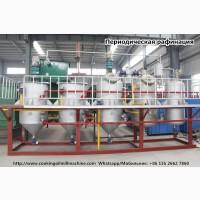 Процесс оборудования для периодической рафинации растительного масла
