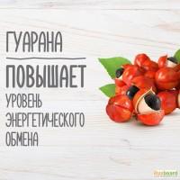 Повышенный тонус Гербалайф Ставрополь