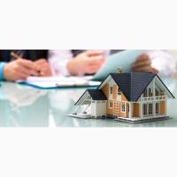 Вы желаете уменьшить ваши налоги на недвижимость до -50%