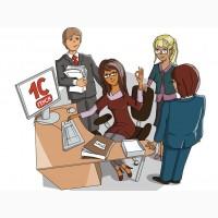Бухгалтерские услуги со скидкой 50% на 3 месяца