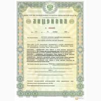 Лицензия на деятельность по обращению с отходами