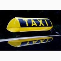 Такси в Актау в любую точку по Мангистауской области